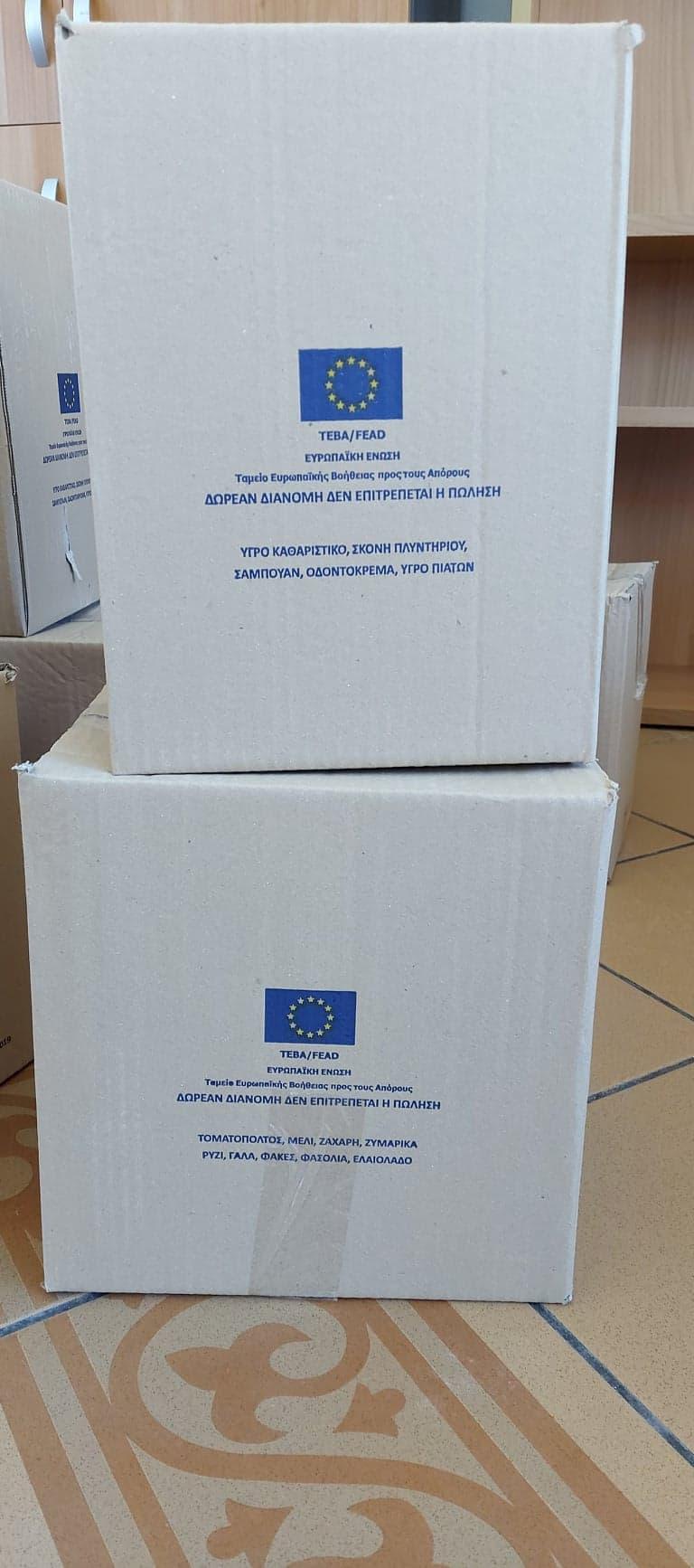 Διανομή προϊόντων ΤΕΒΑ από τον Δήμο Ρήγα Φεραίου