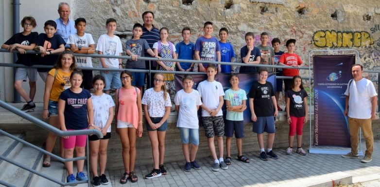 Τέσσερα τηλεσκόπια στους μαθητές του διαγωνισμού αστρονομίας