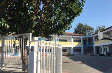 Εργασίες επισκευής και συντήρησης στα σχολεία του Δήμου Σκιάθου