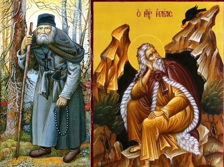 Πανηγυρίζει η Ιερά Μονή Οσίου Σεραφείμ του Σάρωφ