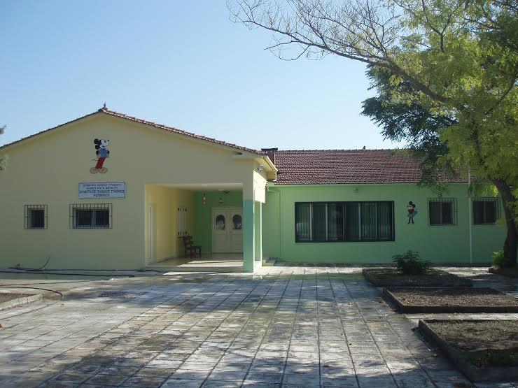 Το όνομα του αποβιώσαντος δημάρχου Κάρλας, Αθανασίου Παπαδήμα  στον Παιδικό Σταθμό Ριζομύλου