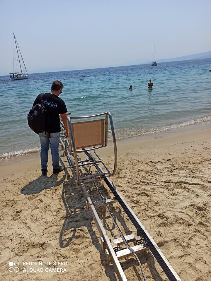 Σύστημα αυτόνομης πρόσβασης ΑμεΑ (Seatrac) στην παραλίαΚουκουναριές της Σκιάθου