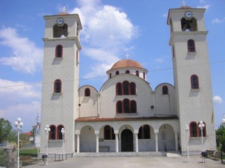 Ο ΆγιοςΛουκάς ο ιατρόςστην Ευξεινούπολη
