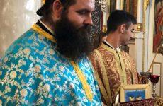 Τιμήθηκε η επέτειος των 200 ετών ιστορίας του Ι.Ν. Αγίου Βλασίου Πηλίου