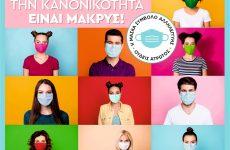 Εννέα τα θετικά κρούσματα κορωναϊού στη Θεσσαλία