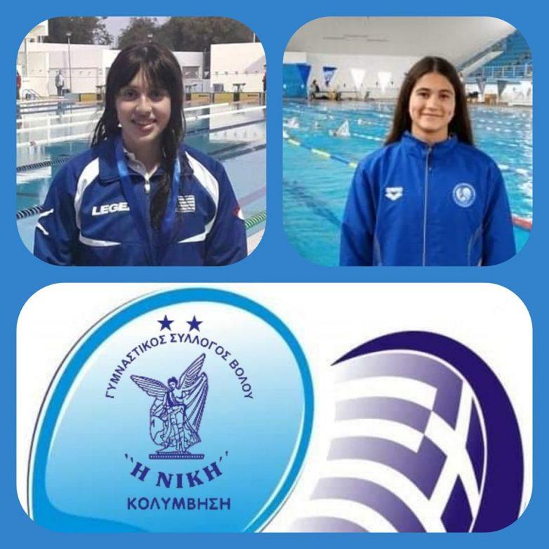 Μεγάλη επιτυχία της Νίκης Βόλου στο πανελλήνιο πρωτάθλημα κολύμβησης Ανδρών – Γυναικών