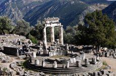 Δεκάδες εισηγητές υψηλού κύρους στην Ελλάδα για το 7ο Βαλκανικό Συμπόσιο Αρχαιομετρίας 2020
