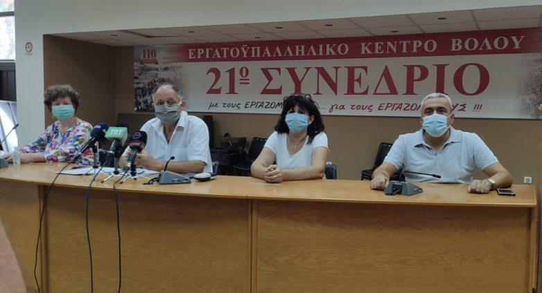 Στόχος της κυβέρνησης η εξολόθρευση των εργασιακών και συνδικαλιστικών δικαιωμάτων για το ΠΑΜΕ