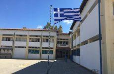 Έτοιμα για το «πρώτο κουδούνι» τα σχολεία του Δήμου Σκιάθου