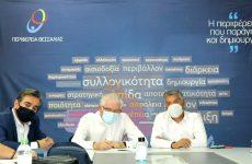 Σύσκεψη ΕΛΓΑ-Περιφέρειας Θεσσαλίας για το σχέδιο καταβολής αποζημιώσεων στους πληγέντες παραγωγούς