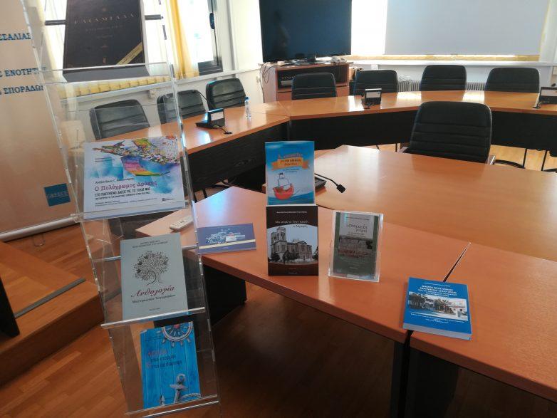Δωρεά βιβλίων Μαγνησιωτών συγγραφέων στα σχολεία του Νομού