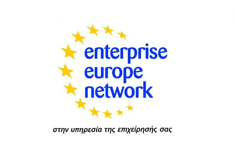 Εκδήλωση διαδικτυακών επιχειρηματικών συναντήσεων eMariMatch 2020
