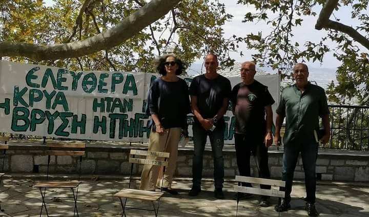 Γιάνης Βαρουφάκης: «Μέγα έγκλημα η ιδιωτικοποίηση του νερού»