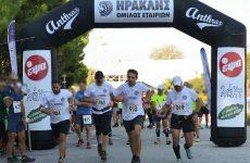 Ο Όμιλος ΗΡΑΚΛΗΣ στηρίζει το 1ο Γορίτσα Trail Run & MTB Festival στο Βόλο