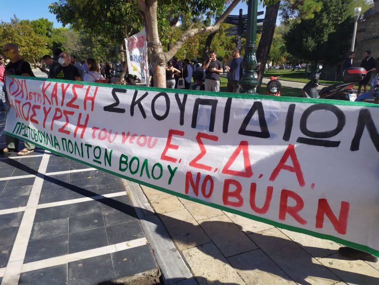 No Burn: Η καύση σκουπιδιών γενικεύεται σε όλη τη χώρα
