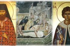 Ανακομιδή Λειψάνων Αγίων Γεωργίου και Αποστόλου του Νέου