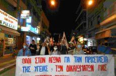 Συλλαλητήριο ταξικών σωματείων και φορέων στον Βόλο