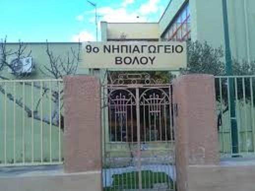 Αναστολή λειτουργίας τάξεων και σχολείου λόγω κρουσμάτων κορωναϊού