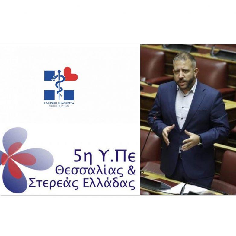 Ο Αλ. Μεϊκόπουλος για το Νοσοκομείο Βόλου