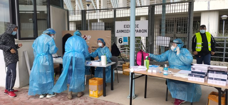 Δωρεάν μαζικοί δειγματοληπτικοί έλεγχοι ταχείας ανίχνευσης Covid-19 στη Μαγνησία