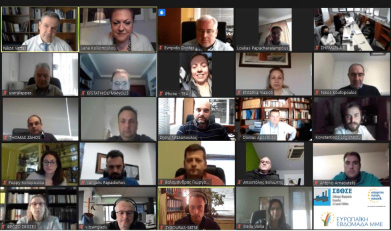 Επιχειρηματική επιμορφωτική συνάντηση Θεσσαλίας & Στερεάς Ελλάδος από τον ΣΒΘΣΕ