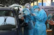 Σε Λιβάδι Ελασσόνας και Καρδίτσα αύριο τα«Drive through Rapid testings» για τον κορωναϊό