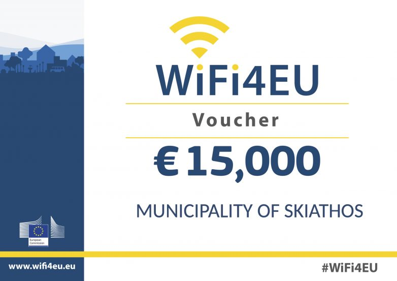 WiFi4EU stories στον Δήμο Σκιάθου