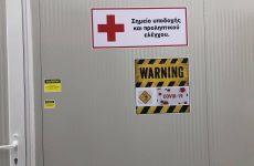 Ο Όμιλος ΗΡΑΚΛΗΣ συνεισφέρει ιατρικό εξοπλισμό στις δομές υγείας της Μαγνησίας