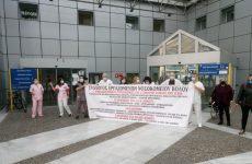 Συγκέντρωση διαμαρτυρίας στον προαύλιο χώρο του Νοσοκομείου Βόλου
