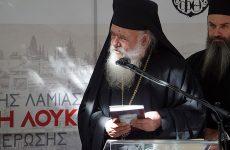 Σε αυτοαπομόνωση ο Αρχιεπίσκοπος και τα μέλη της Διαρκούς Ιεράς Συνόδου