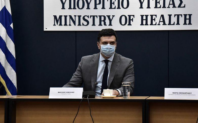 Έκτακτη σύσκεψη στο υπουργείο Υγείας για το ενδεχόμενο τρίτου κύματος