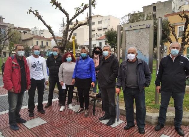 Διαμαρτυρία σωματείων στην Αποκεντρωμένη Διοίκηση Θεσσαλίας