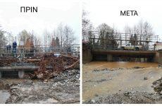 Αποκαταστάθηκε η ροή του ποταμού Κερασιώτη προς τη λίμνη Πλαστήρα