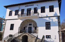 Δήμος Ζαγοράς-Μουρεσίου:Μένουμε μακριά από διχαστικές πρακτικές
