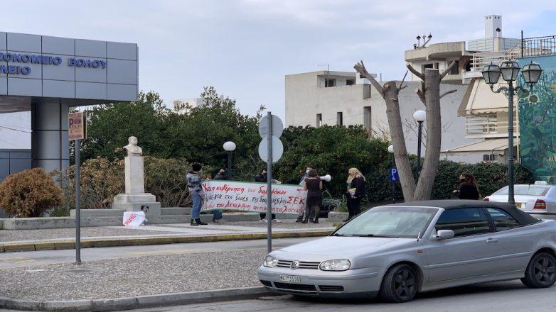 Παράσταση διαμαρτυρίας για Γρηγορόπουλο και Μάγγο έξω από το Νοσοκομείο Βόλου