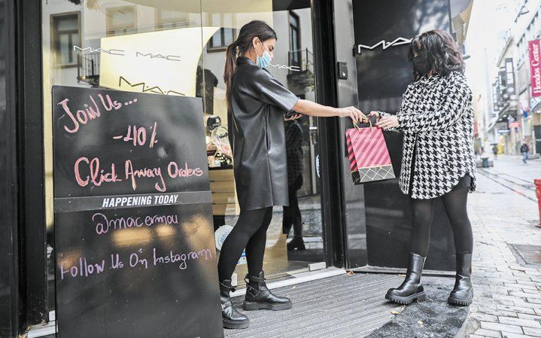 Ποιες επιχειρήσεις δικαιούνται έκπτωση ενοικίου 80%