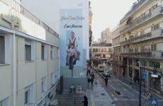 Τοιχογραφία Nuovo Cinema Paradiso
