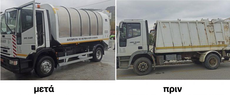 """""""Νέο"""" όχημα στην υπηρεσία καθαριότητας του Δήμου Σκιάθου"""