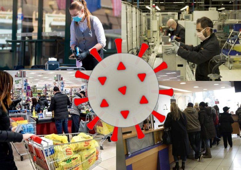 Διαδικτυακή σύσκεψη για μέτρα υγιεινής και ασφάλειας στους χώρους δουλειάς
