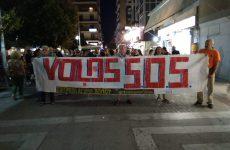 Π.Π.Μ.: Ο εφιάλτης για την πόλη του Βόλου συνεχίζεται