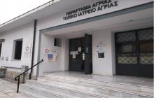Προβλήματα από τις μετακινήσεις ιατρικού προσωπικού στην ΤΟΜΥ Αγριάς