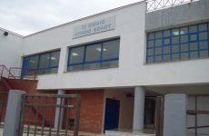 Αναστολή λειτουργίας τμήματος A2 του 7ου Γυμνασίου Βόλου