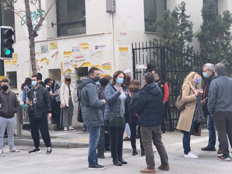 Συμμετοχή Κ. Παπανάτσιου στη συγκέντρωση διαμαρτυρίας στο Πανεπιστήμιο Θεσσαλίας
