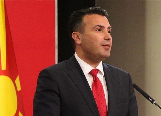 Βόρεια Μακεδονία: «Όχι» της ΕΕ στην αναγραφή εθνικότητας στις αστυνομικές ταυτότητες