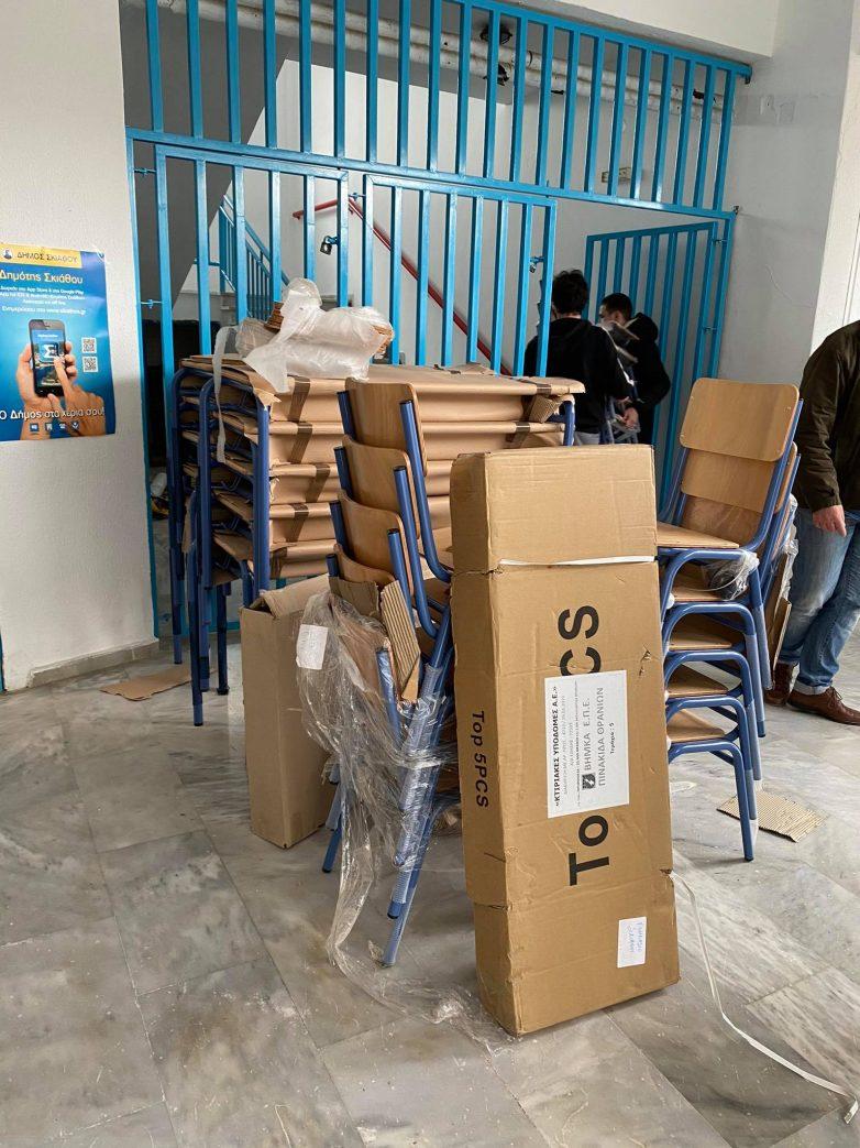 Παρέλαβαν εξοπλισμό οι σχολικές μονάδες του Δήμου Σκιάθου