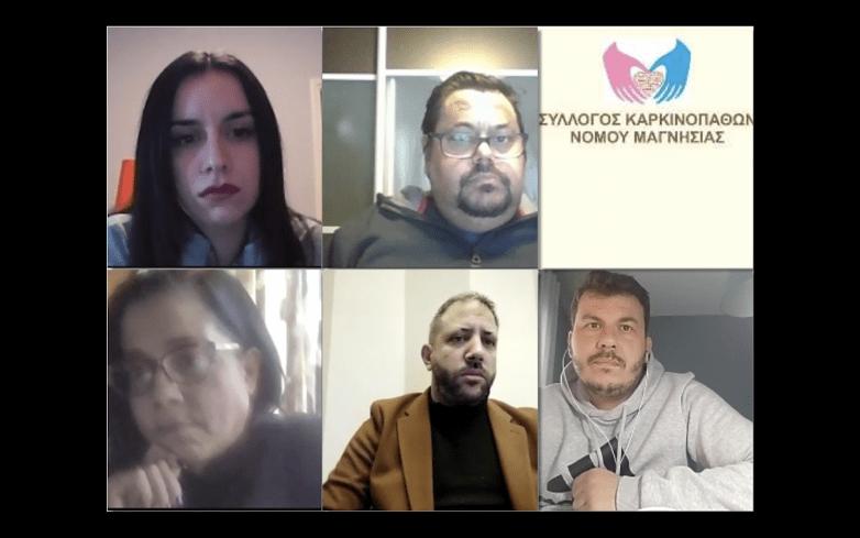 Τηλεδιάσκεψη Μεϊκόπουλου με τους εκπροσώπους ευπαθών ομάδων της Μαγνησίας