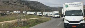 Έφτασαν στη Θεσσαλία τα 11 φορτηγά της Περιφέρειας Αττικής με είδη πρώτης ανάγκης για τους σεισμόπληκτους
