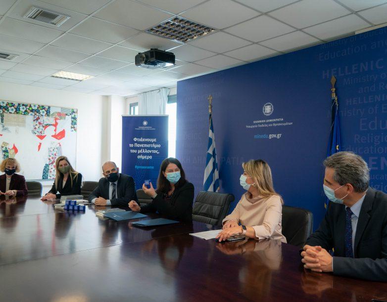 Μνημόνιο συνεργασίας μεταξύ Υπουργείου Παιδείας και Θρησκευμάτων και Εθνικής Αρχής Διαφάνειας