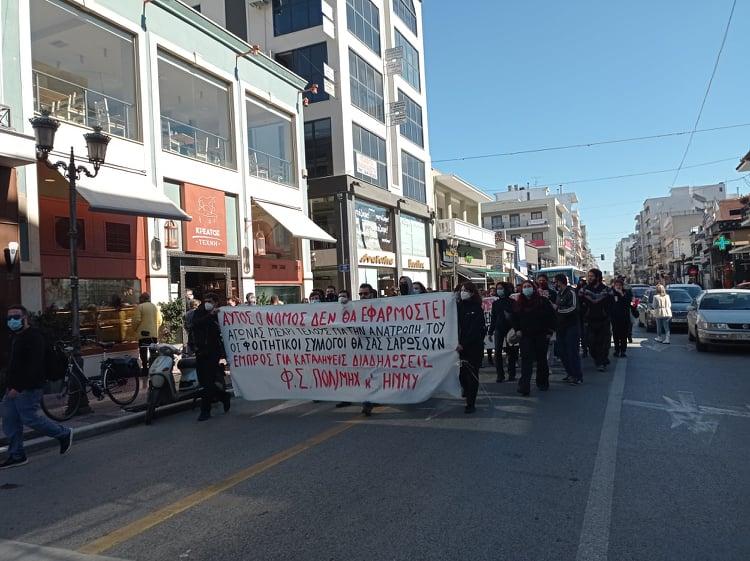Νέα πορεία φοιτητών στο Βόλο
