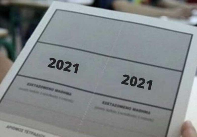 Πανελλαδικές 2021: Ανακοινώθηκαν τα στατιστικά βαθμολογιών – Αναλυτικά οι πίνακες για κάθε κατεύθυνση
